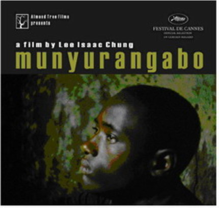 TIFF Report: MUNYURANGABO—Interview With Director Lee Isaac Chung and Scriptwriter Samuel Anderson