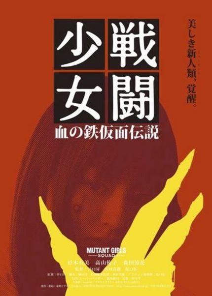 MUTANT GIRL Madness Invades Fantasia 2010!