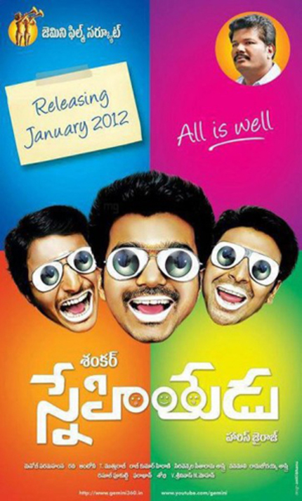 Shankar's NANBAN Theatrical Trailer Looks Like A Ton Of Fun!