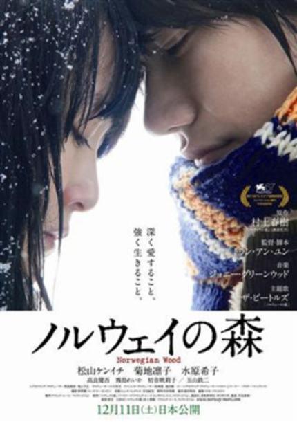 NORWEGIAN WOOD Review