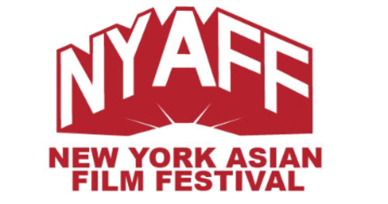 Just A Friendly Reminder: NYAFF 2010 is Just About Here!
