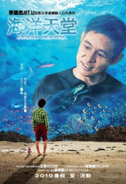 Jet Li holds back Fast Kicks for Fatherly Love in OCEAN HEAVEN