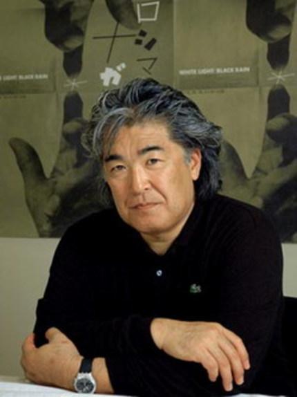 WHITE LIGHT BLACK RAIN—Interview With Steven Okazaki