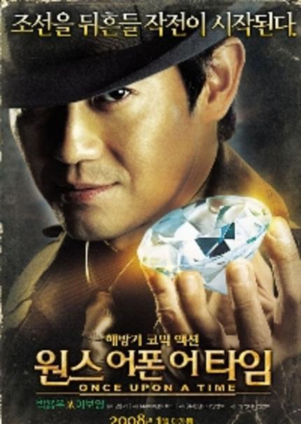 Has Korea Got An Indiana Jones To Call Their Own?