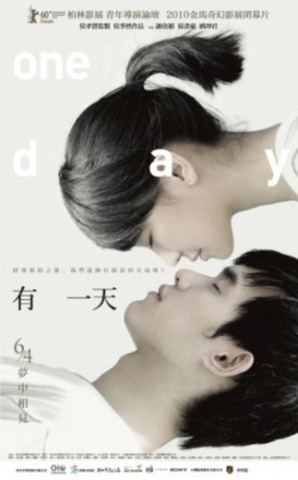 Review: ONE DAY (Chi-Jan Hou)