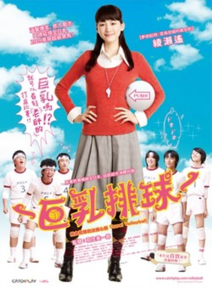 [J-FILM REVIEWS] おっぱいバレー (Oppai Volleyball)