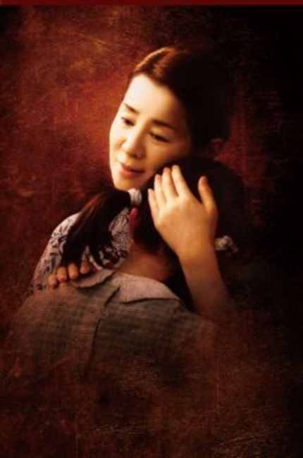 Review Of Yoji Yamada's KABEI (OUR MOTHER)