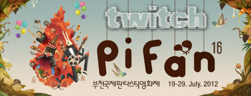 PiFan 2012 Roundup - ScreenAnarchy Names Its Best of the Fest