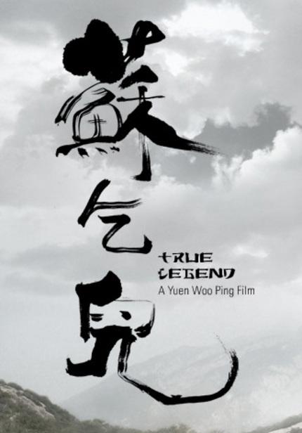 Yuen Woo-Ping is Back with 蘇乞兒 (True Legend)