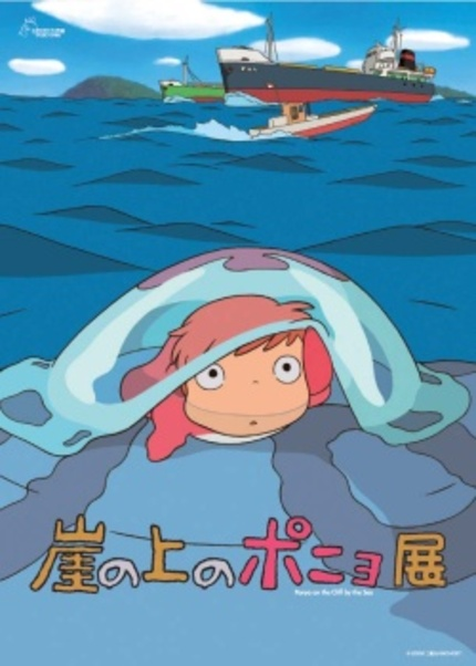 Cinekid Film Festival Amsterdam: PONYO ON THE CLIFF BY THE SEA review