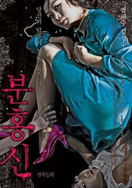 [K-FILM REVIEWS] 분홍신 (The Red Shoes)