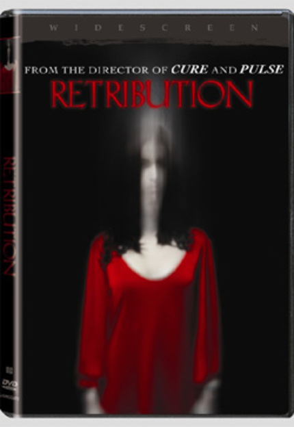 Cover art and details for R1 'Retribution' from Kiyoshi Kurasawa!
