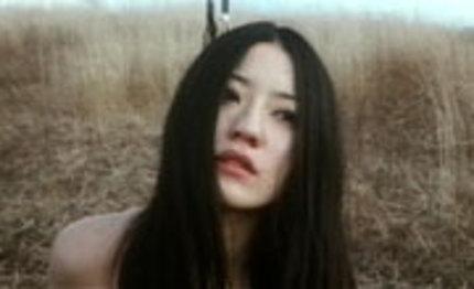 Rinako Hirasawa Nude Photos 72
