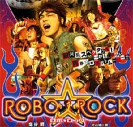 It's Got Panties!  It's Got Rock and Roll!  It's Got Giant Robots!  It's ROBO ROCK!