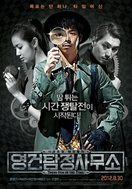 Korean Time-Hopping Detective Flick YOUNG GUN IN THE TIME Gets a Shiny New Poster