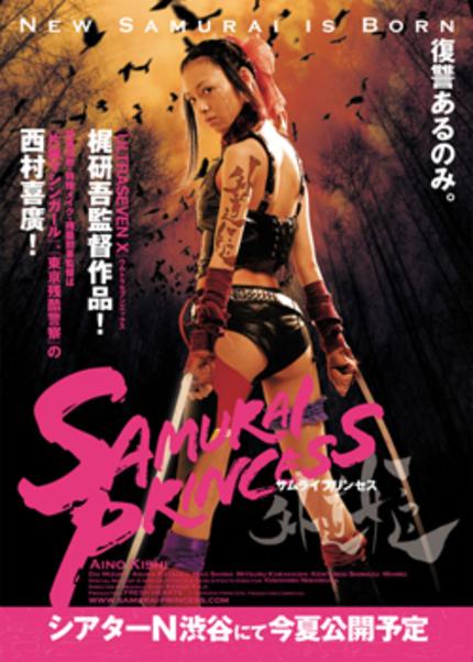 Sitges 09: SAMURAI PRINCESS Review