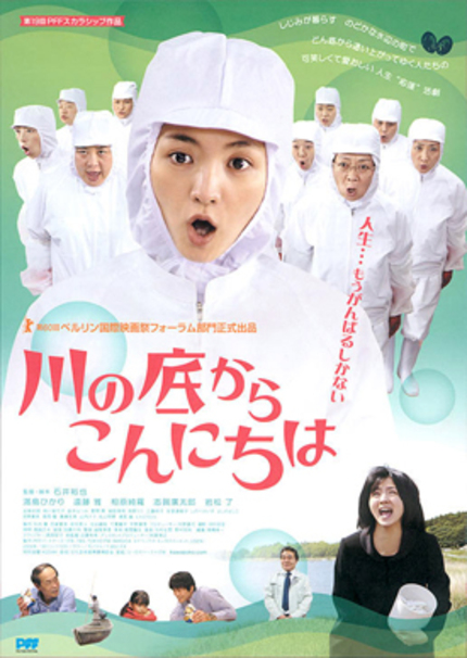 Third Window Acquires SAWAKO DECIDES For Theatrical and Home Video
