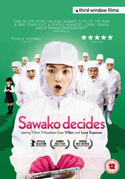 SAWAKO DECIDES DVD Review