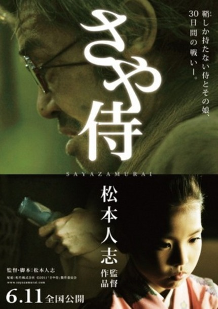 We Have 2 Pairs Of Passes To SAYA SAMURAI, Asian Film Festival of Dallas Centerpiece Film!