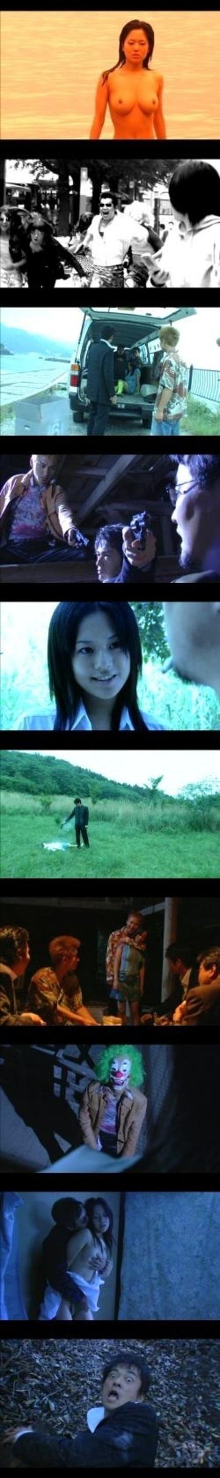 EROTIC GHOST: SIREN R3 Hong Kong DVD Review, with Sora Aoi (a.k.a. Sola Aoi, Aoi Sora or Aoi Sola..)
