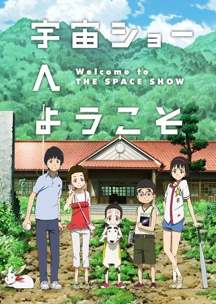 English Trailer For Koji Masunari's WELCOME TO THE SPACE SHOW