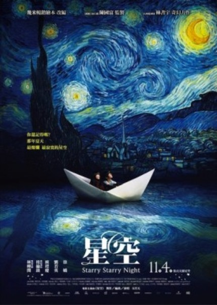 NYAFF 2012 Review: STARRY STARRY NIGHT, A Beautiful Portrait of Youth
