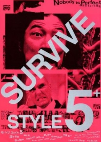 Review: SURVIVE STYLE 5+ (Personal Favorites #52)