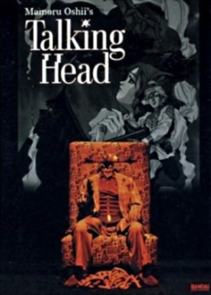 Review: TALKING HEAD (Personal Favorites #40)