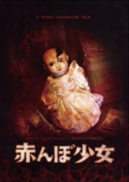 Yudai Yamaguchi's Tamami review
