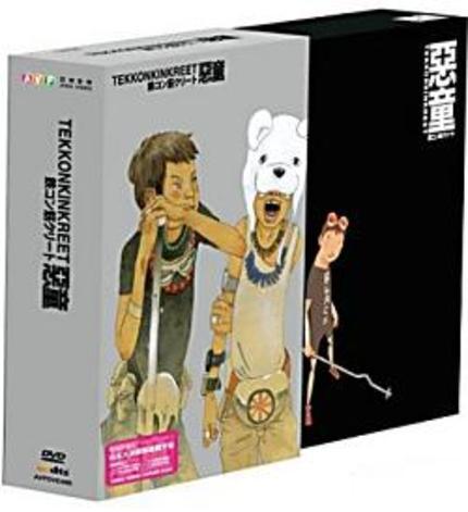 TEKKONKINKREET Hong Kong Limited Edition DVD Review