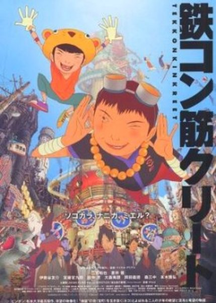Review: TEKON KINKURITO (Personal Favorites #24)