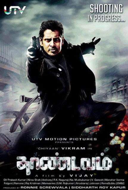 "Vikram's THAANDAVAM Trailer Promises A ""Complete Entertainer,"" But ..."