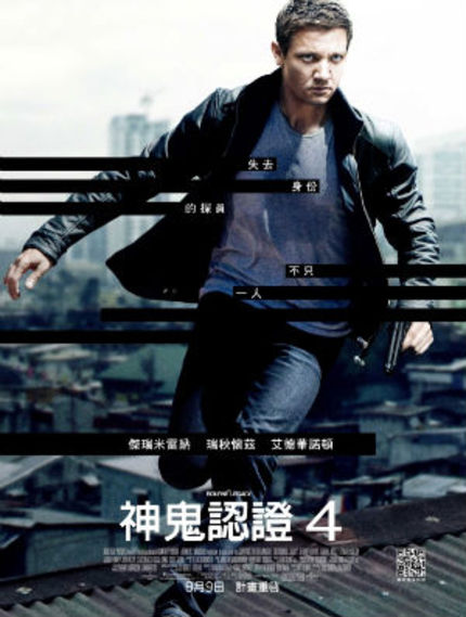 Review: THE BOURNE LEGACY Hits the Reset Button