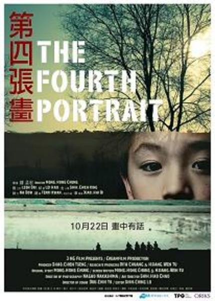 THE FOURTH PORTRAIT review