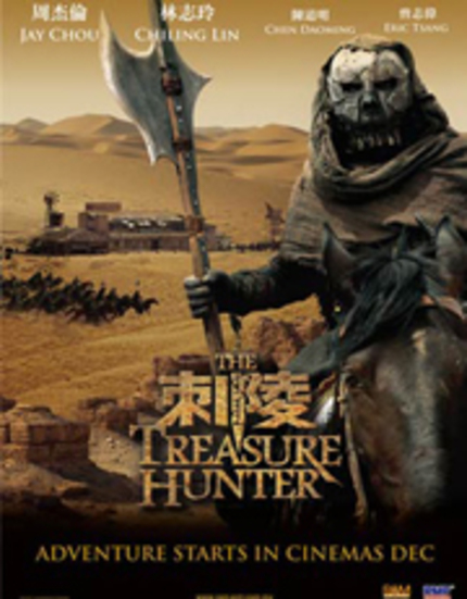Okay GREEN HORNET Fans, Want To See The New Kato In Action? Here's The Full Trailer For Jay Chou In THE TREASURE HUNTER