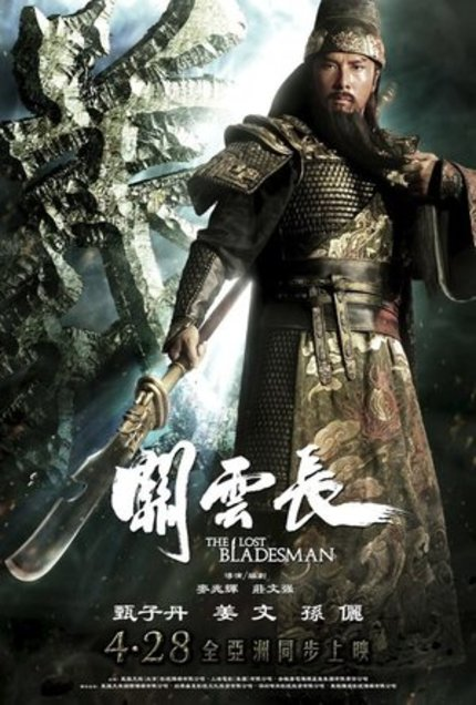 Donnie Yen Breaks Out the Green Dragon Blade! Second Trailer For THE LOST BLADESMAN