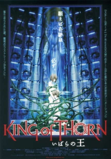 Japan Cuts 2010: KING OF THORN Review