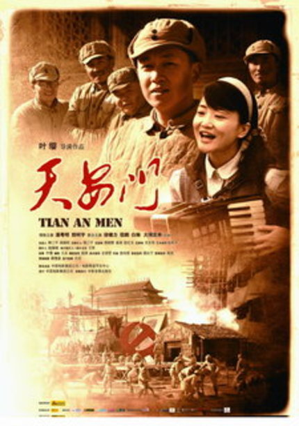 NYAFF 2010: TIAN AN MEN Review