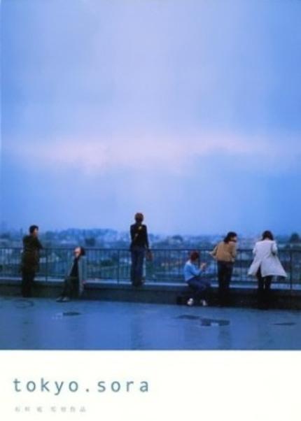 TOKYO.SORA (Personal Favorites #5) Review