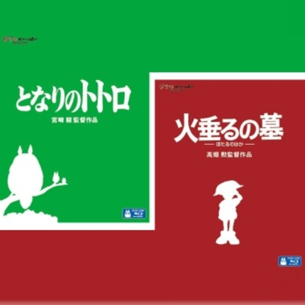 MY NEIGHBOR TOTORO and GRAVE OF THE FIREFLIES announced on BluRay