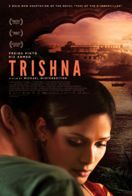 Review: TRISHNA, a Real Yet Harsh View