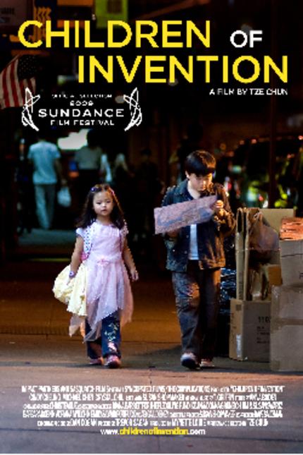 AFI Dallas: CHILDREN OF INVENTION Review