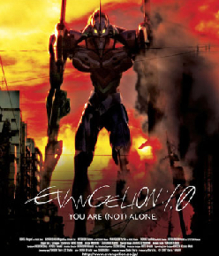 AFI Dallas: EVANGELION 1.0: YOU ARE (NOT) ALONE Review