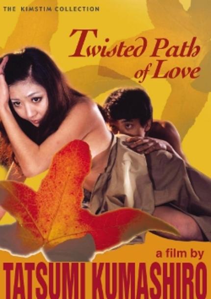 Kino Announces New DVDs from Tatsumi Kumashiro