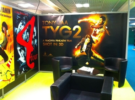 First Promo Art For TOM YUM GOONG 2