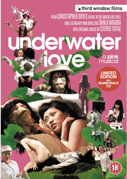 UNDERWATER LOVE DVD Review