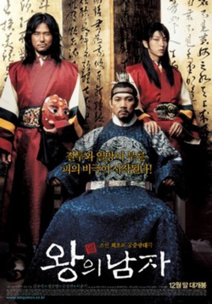 [KING AND THE CLOWN SPECIAL] 왕의 남자 (The King and The Clown) [Part 1 of 3]