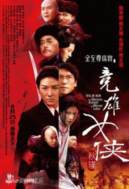 Review: THE WOMAN KNIGHT OF MIRROR LAKE (Herman Yau)