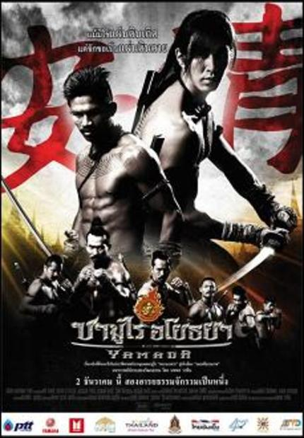 DVD Review: YAMADA: WAY OF THE SAMURAI