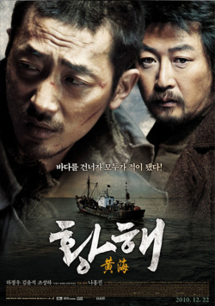 FANTASTIC FEST 2011: THE YELLOW SEA Review